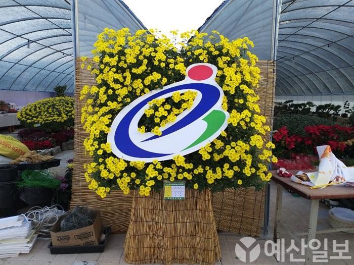 20191028 농업계고합동작품전시회 개최1.jpg