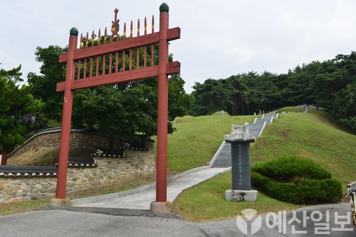 02.예산군 대술면 이티리 소재 강민첨 장군 묘역.jpg