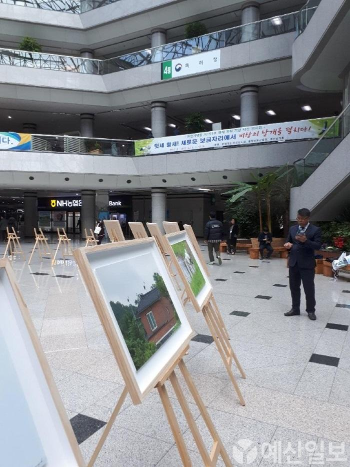 대전정부청사에서 열리고 있는 황새 사진 전시회 모습04.JPG