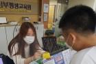 충남교육청, 전국 어디서든 도서대출 서비스 가능한 '책이음 서비스' 개시