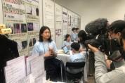 예덕초 김도연 학생, 한국 코드페어 대회서 '대상' 수상