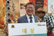 예산군 사과증류주 '추사40', 최고의 우리 술 인정받아