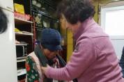 봉산면 지역사회보장협의체, 사랑의 선물꾸러미 전달