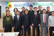 방한일 도의원, '합리적 농민수당제 도입' 토대 구축