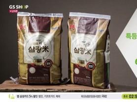 예산 대표 브랜드 '미황', 홈쇼핑 고객 입맛 사로잡아