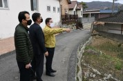 예산군, 구도심 활성화 위한 도시재생뉴딜사업 '박차'