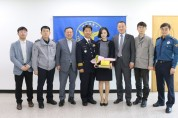 예산경찰서, 보이스피싱 신고 농협직원에 표창장 수여