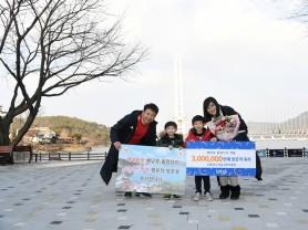 개통 281일 맞은 '예당호 출렁다리' 방문객 300만명 돌파!