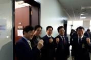 대전ㆍ충남 혁신도시 위한 '국가균형발전특별법 개정안' 국회 산자위 통과