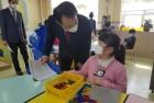 예산교육지원청, 초등학교 개학연기로 '긴급돌봄'에 나서