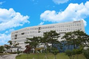 [인사] 충남교육청, 일반직공무원 658명 정기인사...7월 1일자